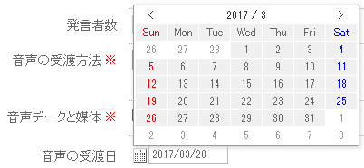 SnapCrab_NoName_2017-3-23_10-16-11_No-00