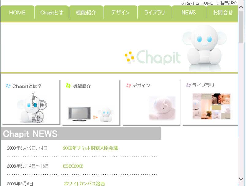 Chapit