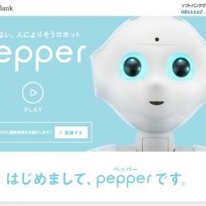 ロボット一家一台の未来はもうすぐそこかも?これからのロボットの在り方から音声認識技術の未来を考える