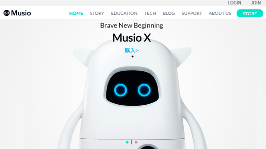 音声認識×英語学習!特集(2) 今すぐ買える、今注目の英話学習用ロボット
